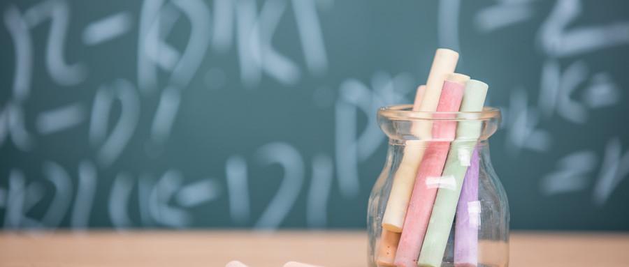 2021年自学考试的常识问题
