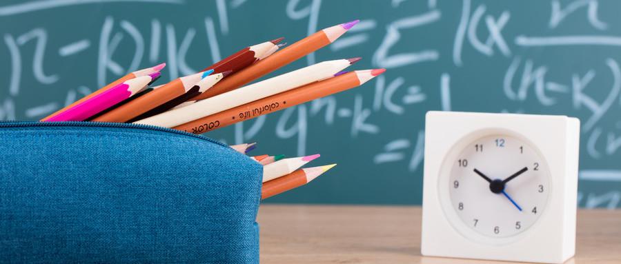 山东省成人高考学历的含金量怎么样?成人高考的报考条件