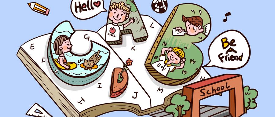 成都市温江区珠江广场艾途儿童成长中心语言艺术的好处