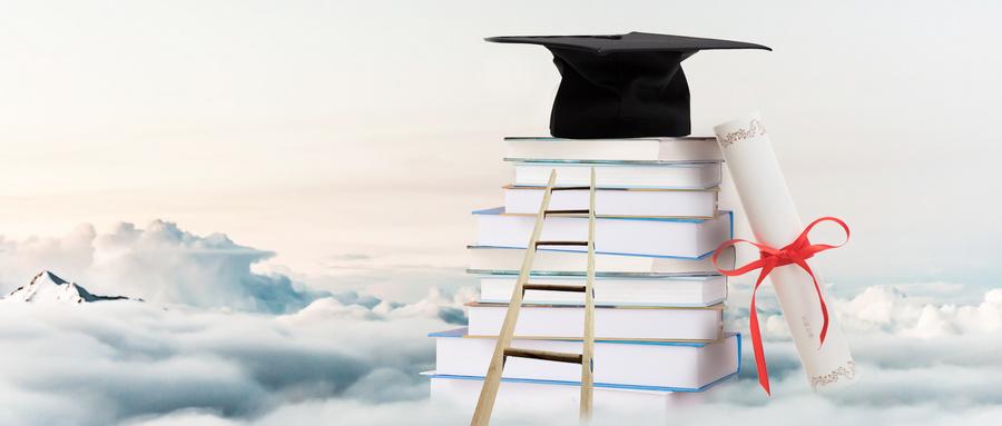 自考大专、本科学历可以考哪些证书?自考学历的用处